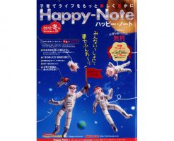 happy-note1