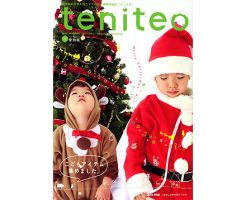 teniteo3